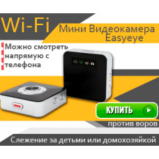 101-18 Wi-Fi camera for home or office Easy Eye app for IOS/Andorid